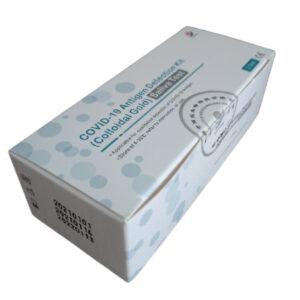 LITUO Saliva Antigen Rapid Test 1τεμ/κιτ